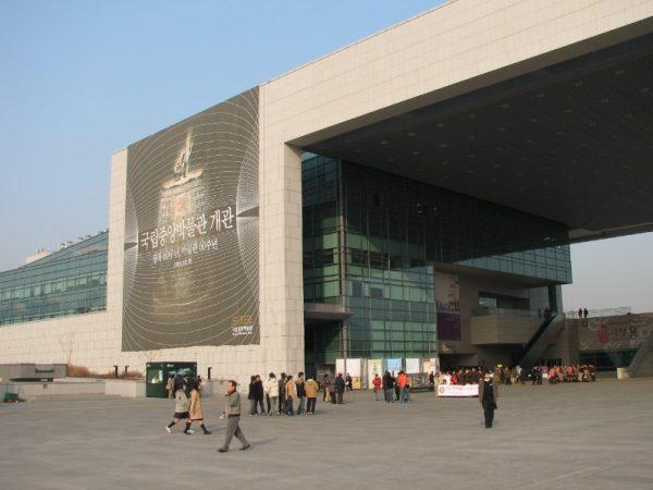 National Museum of Korea, South Korea