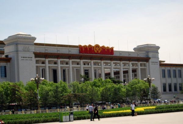 National Museum of China, China