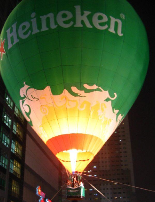 Heineken Balloon