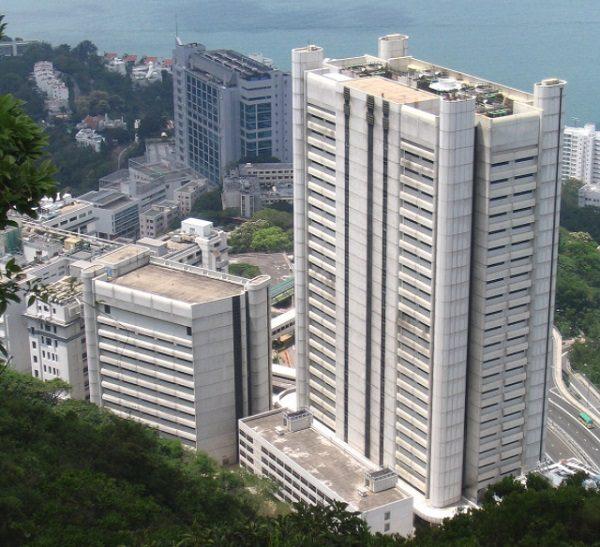 Block K, Queen Mary Hospital, China