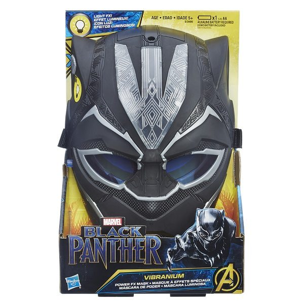 Marvel Studios Black Panther Power FX Mask