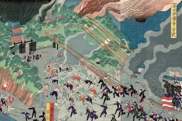The Siege of Ishiyama Honganji