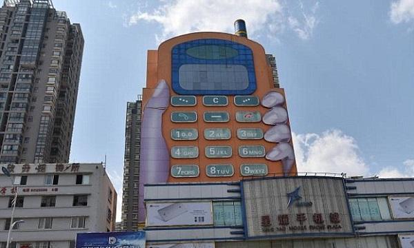 Xing Yao Mobile Phone Plaza, China