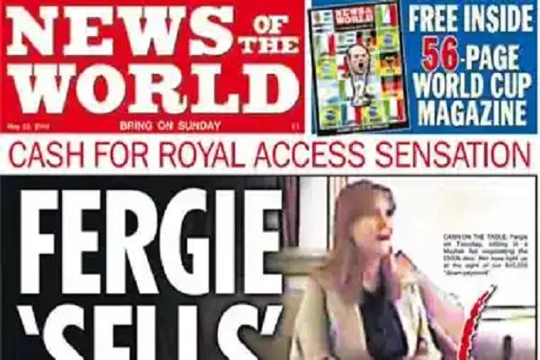 Fergie Bribed