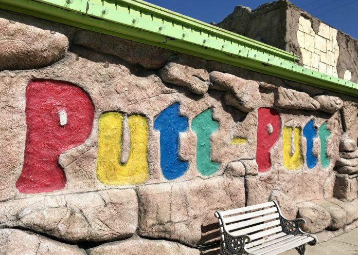 Putt-Putt Fort Wayne