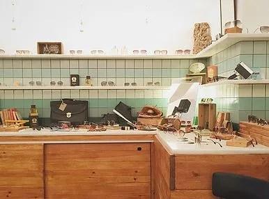 La Clinique Fine Store