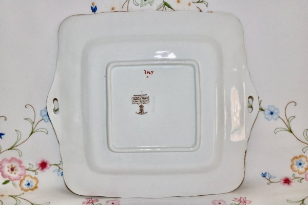 SR Chantilly French Plate