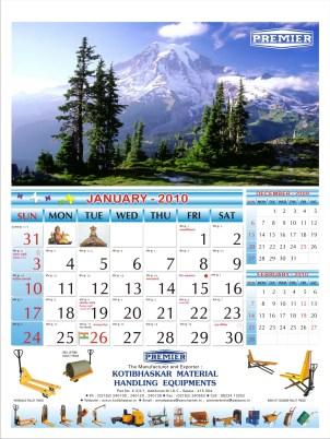 premier-calendar-graphic-design
