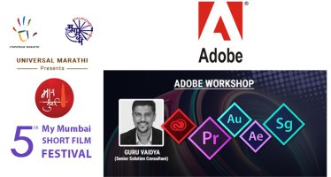 adobe workshop free