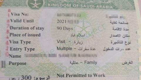 How To Get Mofa Family Visit Visa Saudi Arabia 2021 Updates The Visa Project