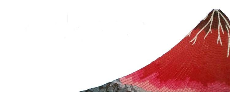 volcanoheader_notitle-937×300