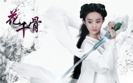 Best new Chinese TV Shows in 2019 & 2018 (Netflix, Prime