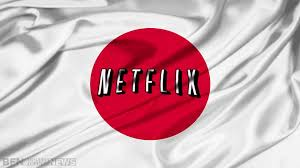 How to Watch American Netflix in Japan - Smart DNS or VPN?