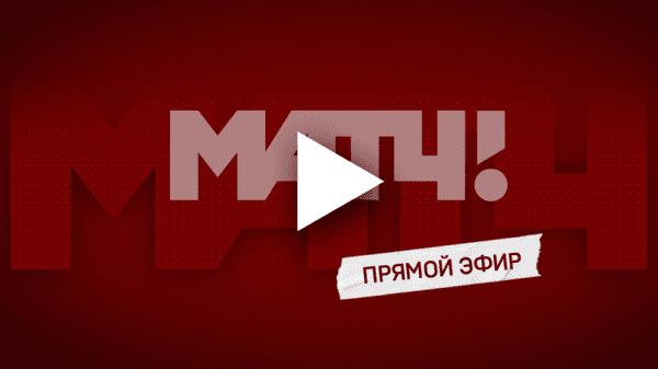 match.tv