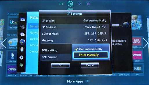 Enter Smart DNS Manually