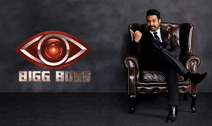How to watch Bigg Boss Telugu outside India