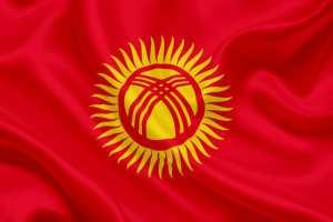 Best VPN for Kyrgyzstan