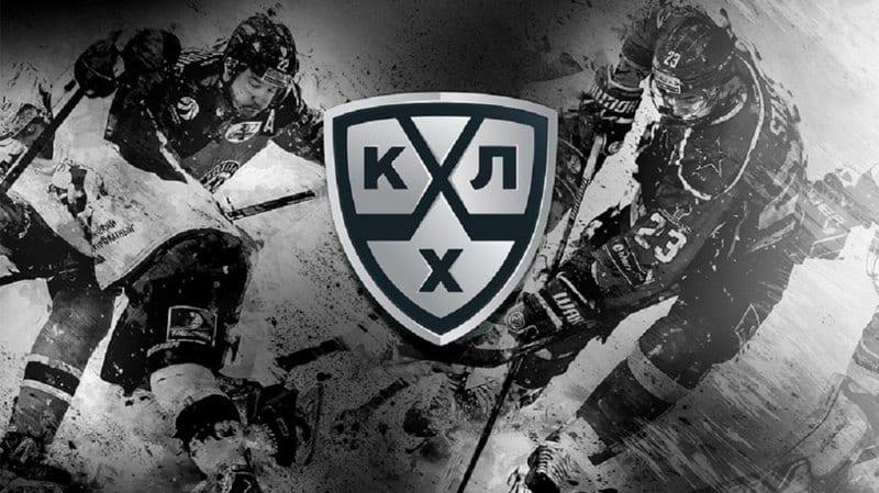 Khl Live Online
