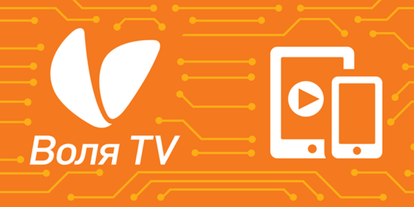 How to Watch Volia TV Outside Ukraine