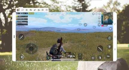 Play PUBG on PC