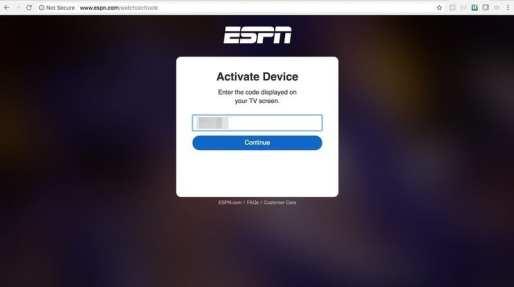 ESPN+ Code Browser