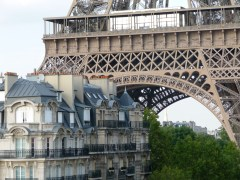 The view from the Hotel Pullman Paris Eiffel Tower