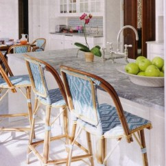 French Rattan Bistro Chairs 4moms High Chair Parisian | The Walkup