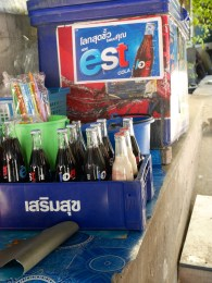 EST cola is a cola soft drink from Thailand, manufactured by Serm Suk Public Company
