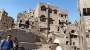 sanaa old city 5