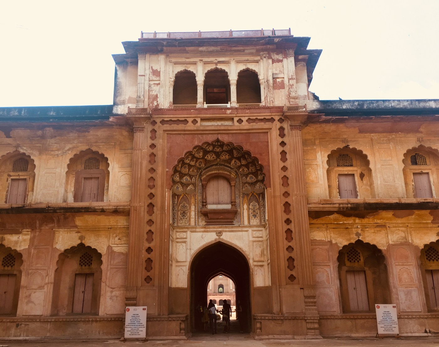 Safdarjung Tomb Entry Gate Panoramic view