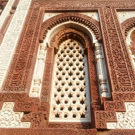 Qutub Minar, Delhi, India    Architecture    Intricate work with close up