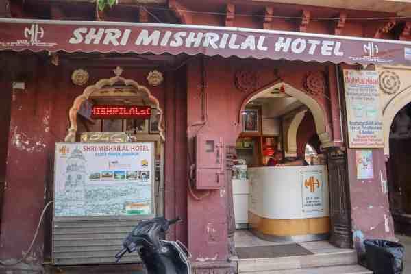 things to do in jodhpur shri mishrilal hotel