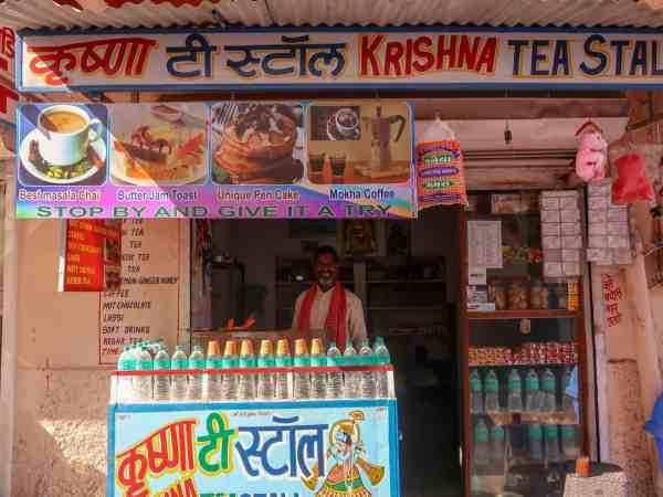 Krishna tea stand pushkar