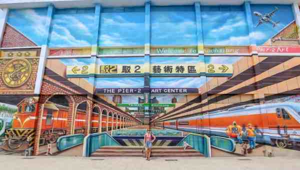 things to do in Kaohsiung pier 2 arts centre