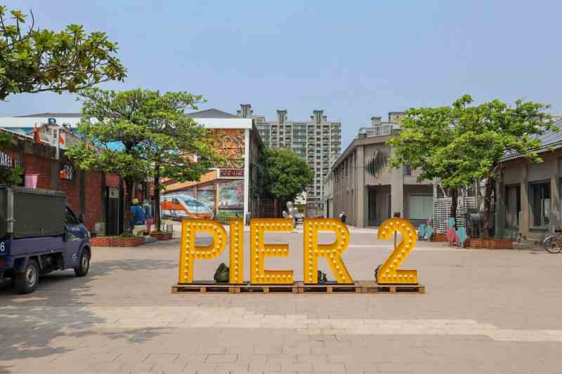 Kaohsiung itinerary, Pier 2 Arts Centre Kaohsiung Taiwan