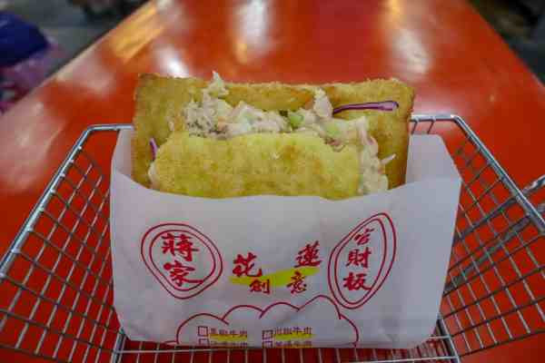 vegetarian food taiwan night markets coffin bread
