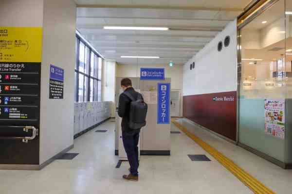 Himeji Station Coin Lockers for Suitcases and bags