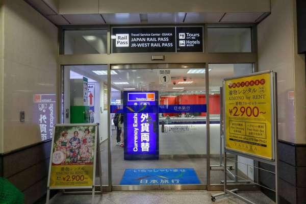 JR Exchange office in Osaka Station