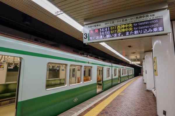 Kobe JR Line Train