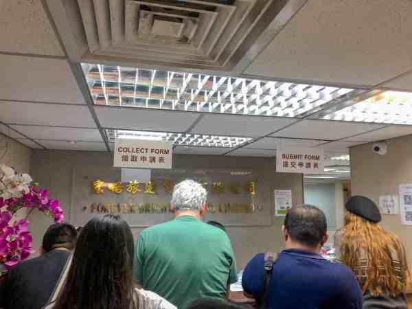 Applying for China visa in Hong Kong