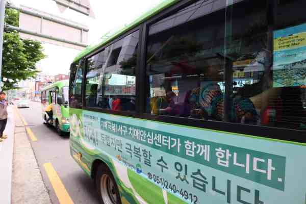 bus for Gamcheon Culture Village in Busan