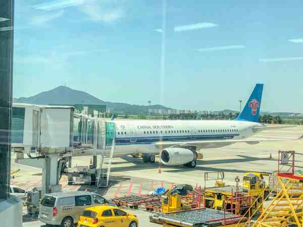 Southern China Airlines Review