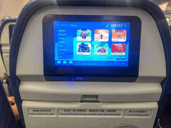 Southern China Airlines Review inflight entertainment