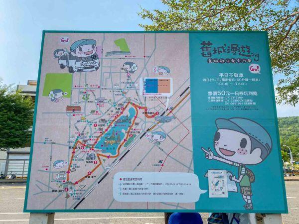 Lotus Pond Kaohsiung, lotus pond map kaohsiung