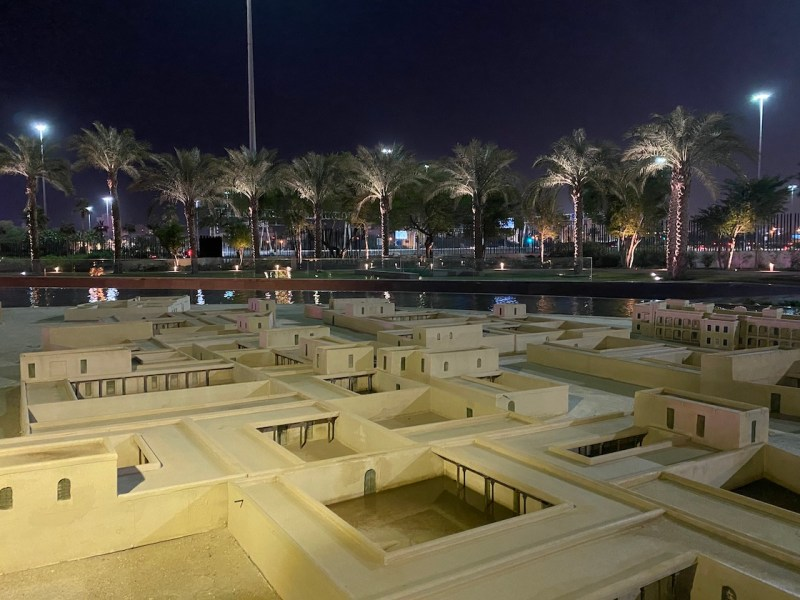 Al Shaheed Park   places to visit in kuwait