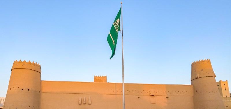 Riyadh Travel Guide
