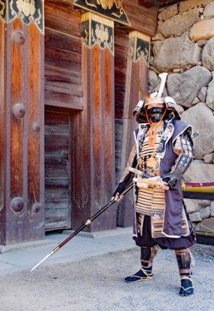 blog-samurai