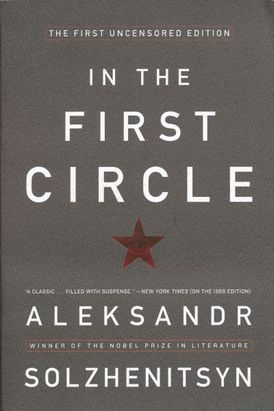in-the-first-circle