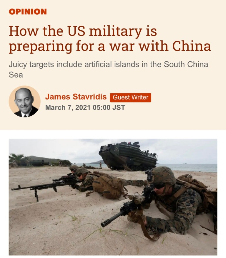 OPINION How the US military is preparing for a war with China