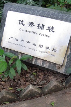 wayfinding-guangzhou1-china-10